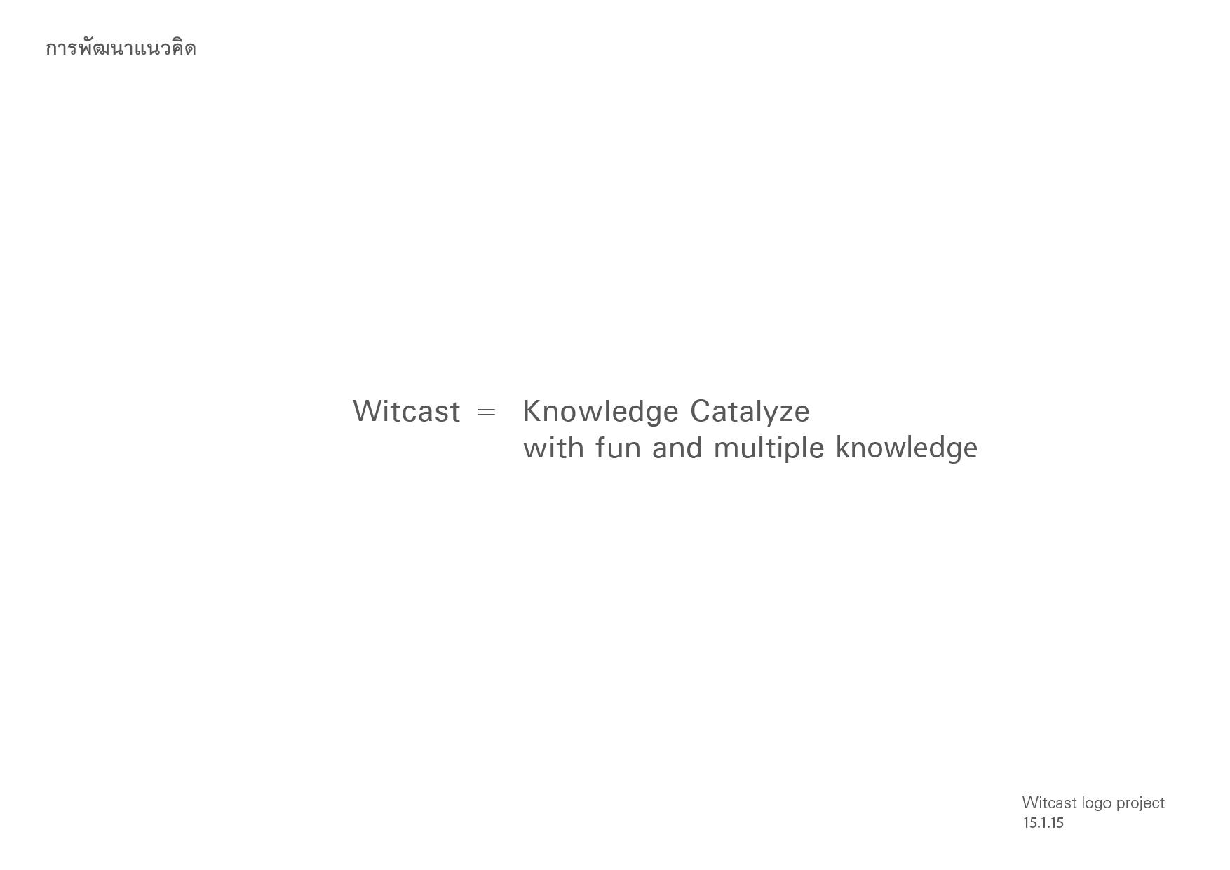witcast2-03