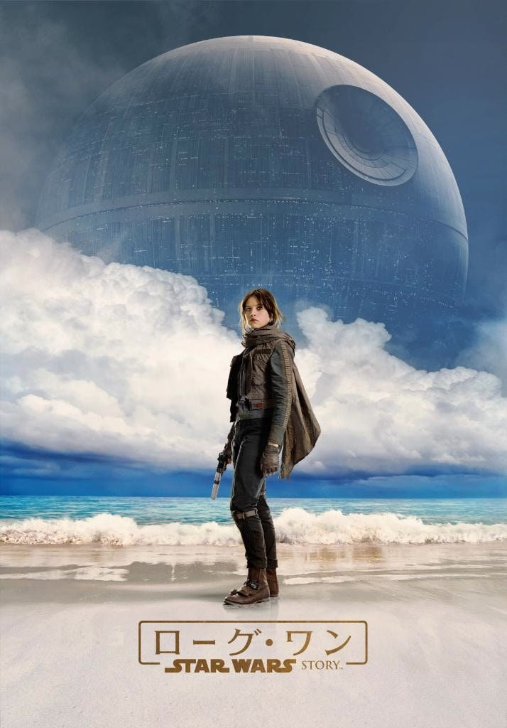 rogue-one-a-star-wars-story-japan-poster
